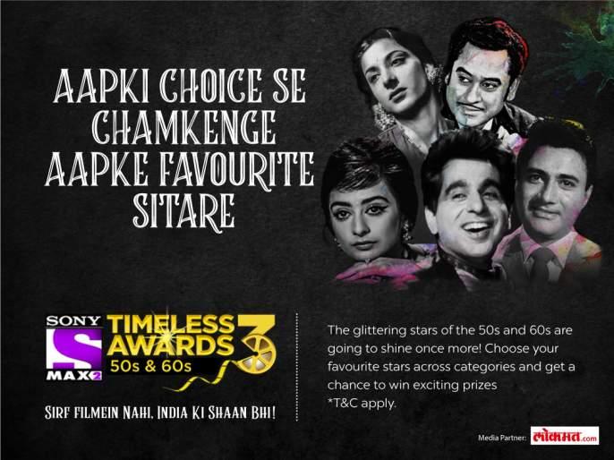 """Glad to see that Sony Max 2 honored Hindi film's crime thriller style through timeless digital awards"" - film producer Abhay Chopra | ''आनंद वाटतो की सोनी मॅक्स२ने टाइमलेस डिजिटल अवॉर्ड्सच्या माध्यमातून हिंदी सिनेमाच्या क्राईम थ्रिलर शैलीला सन्मानित केले'' - चित्रपट निर्माता अभय चोप्रा"