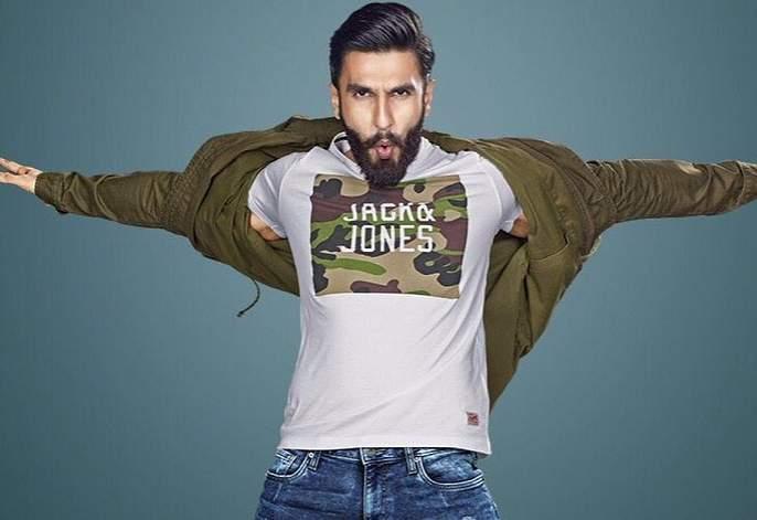 Where is Ranveer Singh getting 'Hi Energy'? | रणवीर सिंगला कुठून मिळते इतकी 'हाय एनर्जी'?