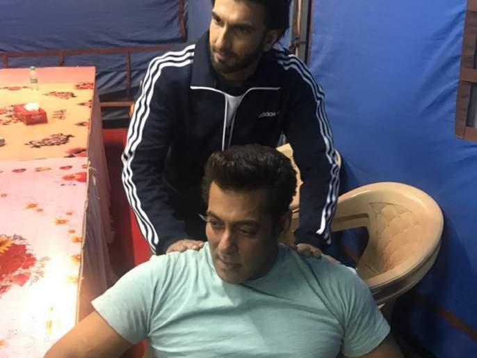 Ranveer gave Salman Khan Massage! Removal of that! | रणवीर सिंगने दिला सलमान खानला मसाज! असा दूर केला ताण!!