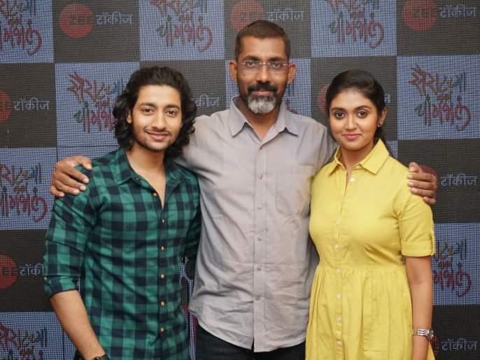 Zee Talkies will soon get 'good name for Sairat'   झी टॉकीजवर लवकरच 'सैराटच्या नावानं चांगभलं'