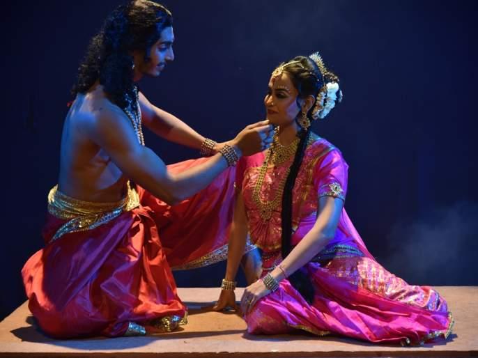 The dance drama on Urvashi's life, for the first time in Mumbai, is celebrated on Valentine's Day | व्हॅलेंटाईन डे निमित्त मुंबईत प्रथमच रंगणार उर्वशीच्या जीवनावरील नृत्य नाटिका