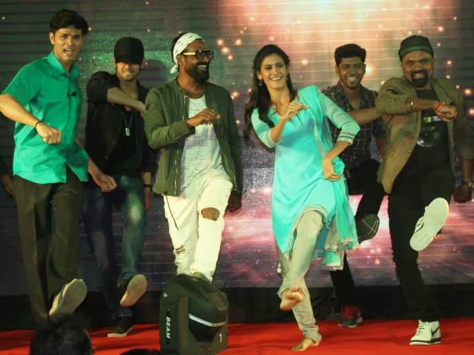 With the team of Remo D'Souza Ghavthi, 'Thikkal Lagoon Tu' | रेमो डिसोझा गावठीच्या टीमसोबत थिरकला 'दिसू लागलीस तू' या गाण्यावर