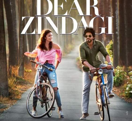 dear zindgi