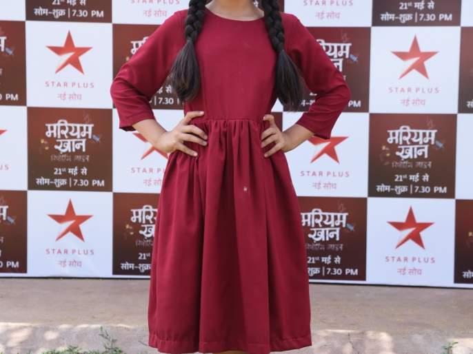 Miriam Khan - In the film Ashutosh Gowarikar's film will be turbulent after this series of reporting live? | मरियम खान - रिपोर्टिंग लाईव्ह या मालिकेनंतर देशना दुगाड झळकणार आशुतोष गोवारीकर यांच्या चित्रपटात?