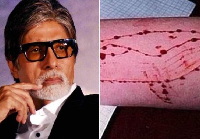 Amitabh Bachchan also worried about 'Blue Whale' game! | 'ब्लू व्हेल' गेममुळे अमिताभ बच्चनदेखील चिंतेत !