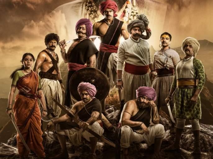 Fergand tells the story of Chhatrapati Shivaji Maharaj's caption | छत्रपती शिवाजी महाराजांच्या मावळ्यांच्या पराक्रमाची गाथा सांगणारा फर्जंद