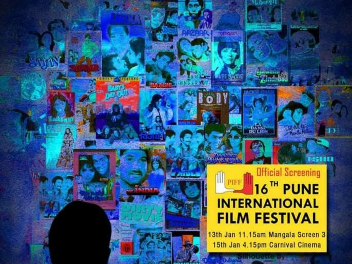 'Video Parlor' selected in PIFF, film teaser by social media | 'व्हिडिओ पार्लर'ची पिफमध्ये निवड,चित्रपटाचा टीजर सोशल मीडियाद्वारे प्रदर्शित