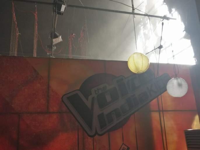 'The Voice India Kids' hit a set of 2 fire | 'द व्हॉईस इंडिया किड्स' 2च्या सेटवर लागली मोठी आग