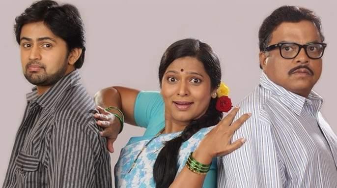 The sequel to 'Thaat tashi gamtichi' will soon come on stage!   'गोष्ट तशी गमतीची'चा सिक्वेल लवकरच येणार रंगमंचावर!