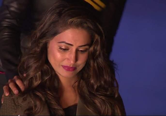Khatron Ke Khiladi 8: So Hina Khan collapsed weeping? | Khatron Ke Khiladi 8 : म्हणून हिना खानला रडू कोसळले?
