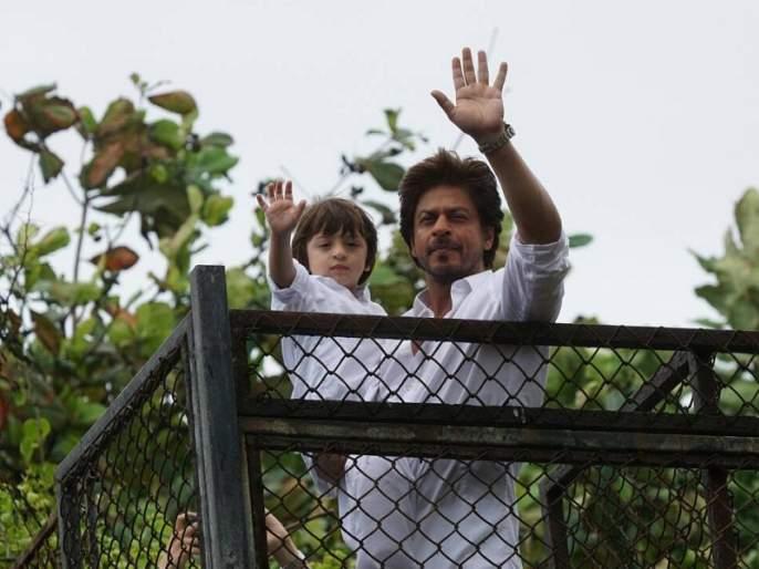 Shahrukh Khan says, my kids do not have the media to behave like me!   शाहरूख खान म्हणतो, माझी मुले मीडियासोबत माझ्यासारखीच वागतील याचा नेम नाही !