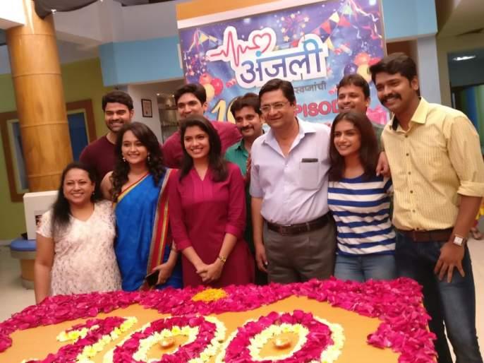 Anjali series is a hundredth century! | अंजली मालिकेचा धम्माल शतकोत्सव!