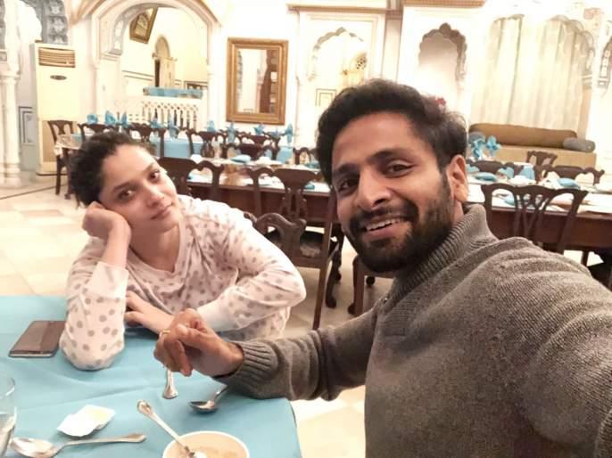 Friendship between Baha'bish Talist and Ankita Lokhande Bahretey | वैभव तत्ववादी आणि अंकिता लोखंडे यांच्यातील मैत्री बहरतेय