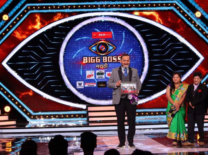Big Boss Grand Premier on Colors Marathi, Vineet Bhonde got the surprise! | कलर्स मराठीवरील बिग बॉसच्या ग्रँड प्रीमियरला विनीत भोंडेला मिळाले सरप्राईझ !