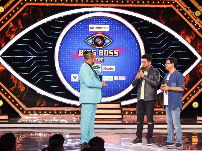 Swapnil Joshi and Sachin Pilgaonkar in Big Boss | स्वप्नील जोशी आणि सचिन पिळगावकर बिग बॉसमध्ये