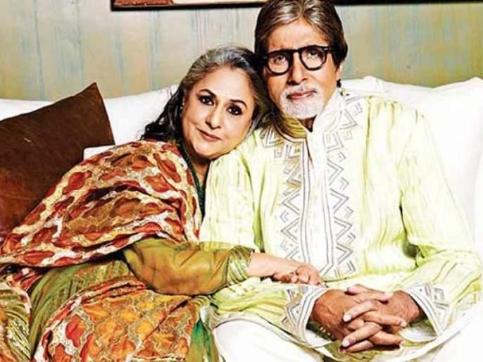 Amitabh Bachchan and Jaya Bachchan have 10 billion rupees in their names! | अमिताभ बच्चन आणि जया बच्चन या दाम्पत्याच्या नावे १० अब्ज रूपयांची संपत्ती!
