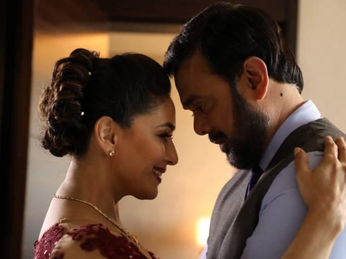 Romantic song release of 'Bucket List', Romantic Songs, Madhuri Dixit and Romantic Style of Sumit Raghavan | 'बकेट लिस्ट' चित्रपटाचं'तू परी' रोमँटिक गाणं रिलीज,दिसला माधुरी दिक्षित आणि सुमित राघवनचा रोमँटीक अंदाज