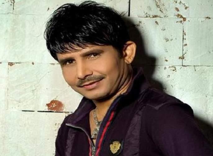 Bollywood superstar Shahrukh Khan will be keen to make a comeback!   बॉलिवूड स्टार्स तर सोडा आता कमाल आर खान घेणार ट्विटरशी पंगा!!