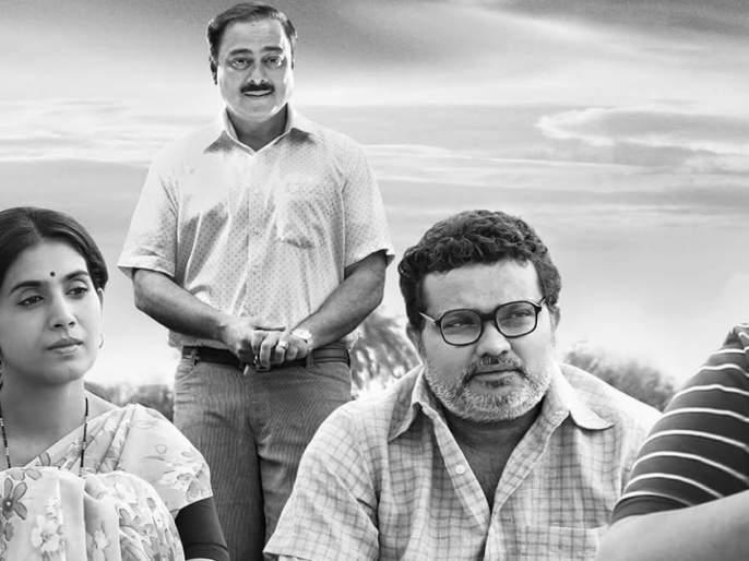 What is the connection of Mahatma Gandhiji's 'ashram' and raw lemon film? Read on to learn   महात्मा गांधीजींचा 'तो' आश्रम आणि कच्चा लिंबू सिनेमाचं काय आहे कनेक्शन ?जाणून घेण्यासाठी वाचा