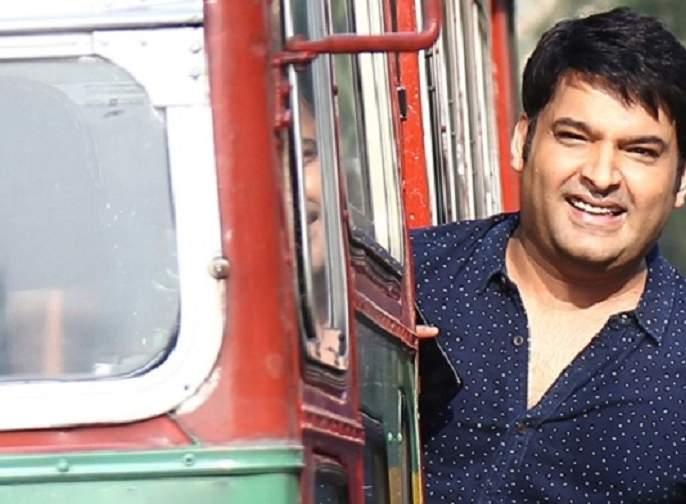 What is the name of Kapil Sharma's new show? | कपिल शर्माच्या नव्या शोचे नाव काय?