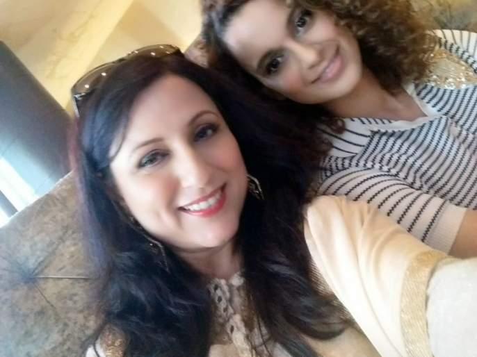 Did you watch this special selfie kishori shankeena with 'Bollywood Queen' Kangana Ranaut?   'बॉलिवूड क्वीन' कंगना राणौतसह किशोरी शहाणेंचा हा खास सेल्फी तुम्ही पाहिला का?