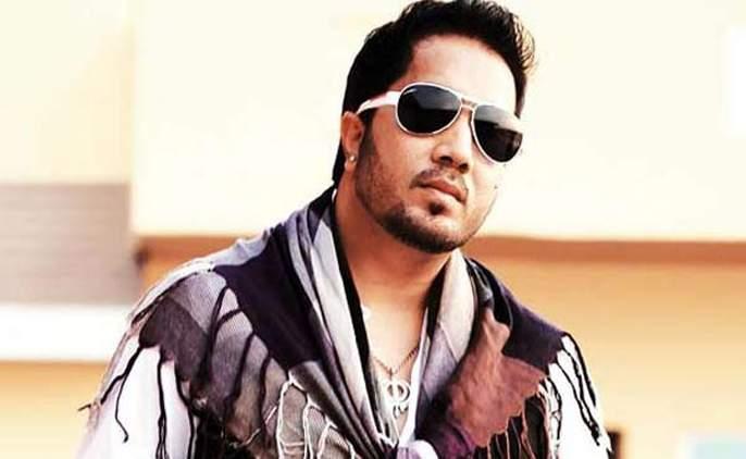 Mika Singh singer titled 'Khichadi' | मिका सिंग गाणार 'खिचडी'चे शीर्षकगीत