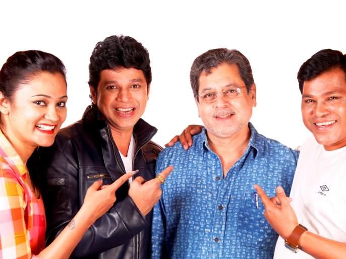 On February 13, 'Navri Chhele Navrari'   'नवरी छळे नवर्याला'१३ फेब्रुवारी रोजी रंगभूमीवर