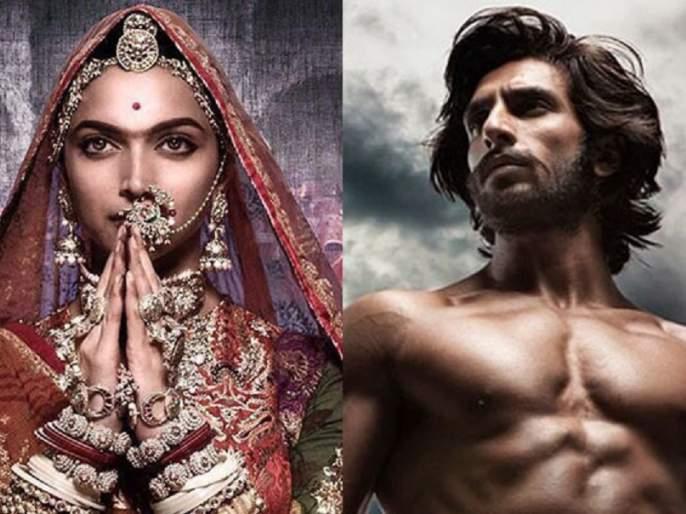 Karla Seni 'active' as first look of Padmavati's release; Indirect threat to Ranveer Singh!   'पद्मावती'चे फर्स्ट लूक रिलीज होताच करणी सेना 'अॅक्टिव्ह'; रणवीर सिंहला दिली अप्रत्यक्ष धमकी!!