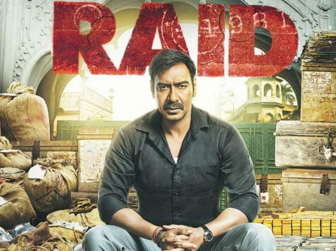 BOX OFFICE: Ajay Devgn's 'Red' earned so many millions on the very first day! | BOX OFFICE : अजय देवगणच्या 'रेड'ने पहिल्याच दिवशी कमवले इतके कोटी!