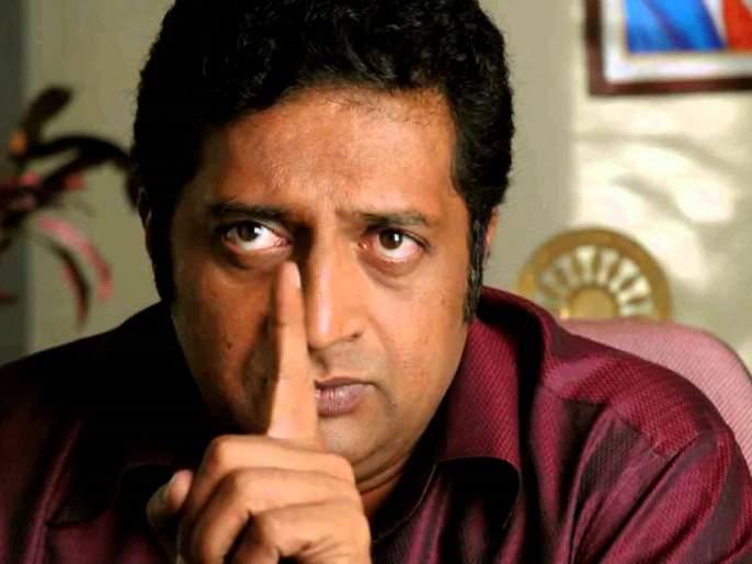 Prakash Raj said, 'I am not anti-Hindu, but Modi is anti-Shah' !! | प्रकाश राजने म्हटले, 'मी हिंदूविरोधी नव्हे, तर मोदी अन् शाहविरोधी आहे'!!