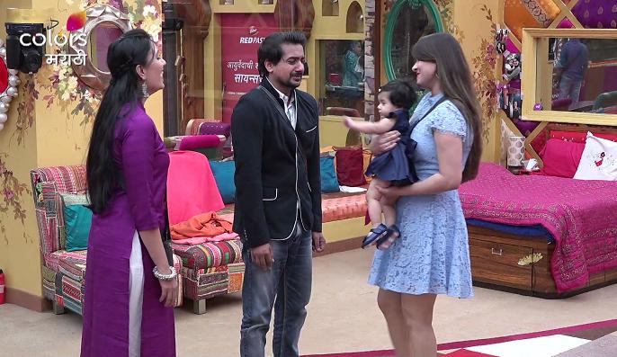 Today Megha, Pushkar and Bhushan will get what they got in the Big Boss house today? | बिग बॉसच्या घरात आज मेघा, पुष्कर आणि भूषणला आज काय मिळणार सरप्राईझ ?
