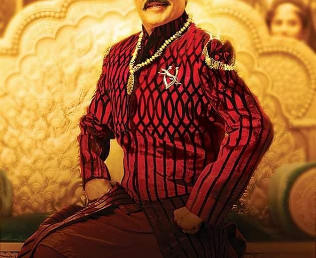 Superstar Rajinikanth and Sonakshi Sinha's 'Ligga 21' will be screened on small screens | सुपरस्टार रजनीकांत आणि सोनाक्षी सिन्हा यांचा 'लिंगा २१' छोट्या पडद्यावर झळकणार