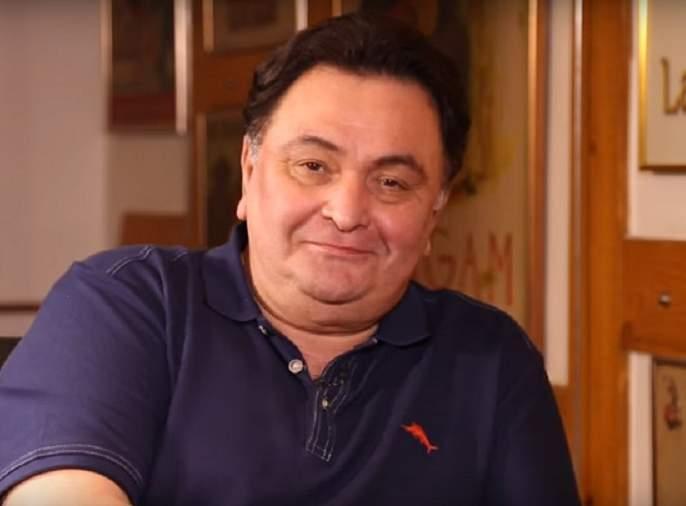 Rishi Kapoor had put in the song 'Ladies' Pant! Read, a funny anecdote !! | 'या' गाण्यात ऋषी कपूर यांनी घातली होती लेडिज पॅन्ट! वाचा, एक मजेशीर किस्सा!!