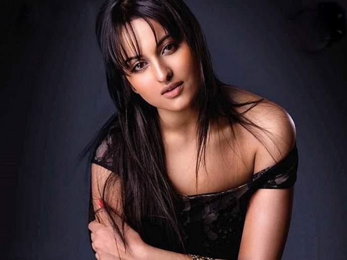 Boyfriend's sister also broke Sonakshi Sinha's relationship !!   बॉयफ्रेन्डच्या बहिणीनेही तोडले सोनाक्षी सिन्हासोबतचे नाते!!