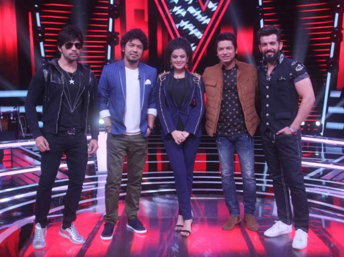 For this reason Himesh Reshammiya, Palak Mauhal, Popon and Shan will be selected from their respective teams for only 3 participants | या कारणामुळे हिमेश रेशमिया,पलक मुछाल,पॉपोन आणि शान आपापल्या टीममधून निवडणार फक्त ३ स्पर्धक