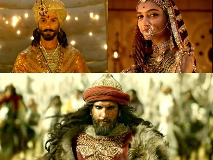 Watch: Just awesome! Padmavati's excellent trailer release !! | Watch : केवळ अप्रतिम! चुकूनही पाहायला विसरू नये, असा 'पद्मावती'चा शानदार ट्रेलर रिलीज!!