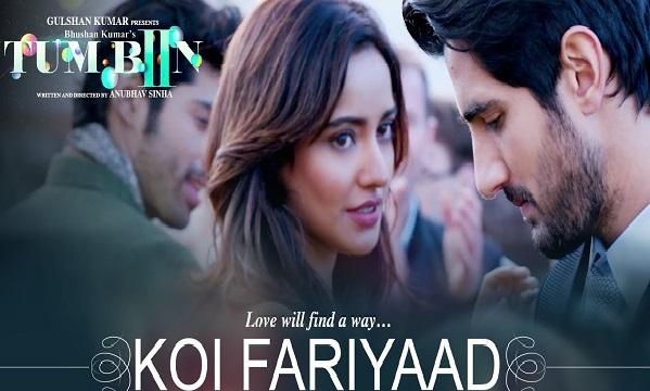 Look ... you have a new song 'Tera Fariyad ...' | पहा... 'तुम बिन 2'चे नवे गाणे 'तेरी फरियाद...'