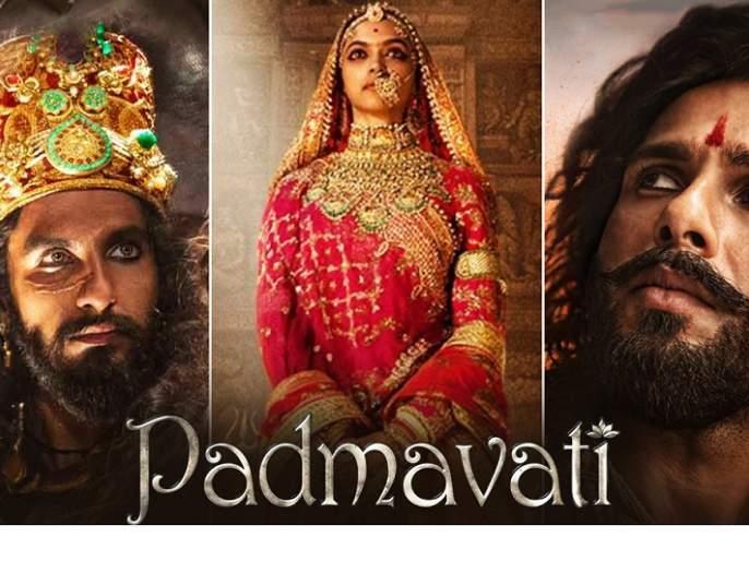 The future of 'Padmavati' will be fixed on 28th November ..! | 'पद्मावती'चे भविष्य २८ नोव्हेंबरला होईल निश्चित..!