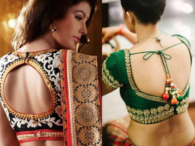 Now use the 'backless blouse'! | आता बिनधास्त वापरा 'बॅकलेस ब्लाऊज' !
