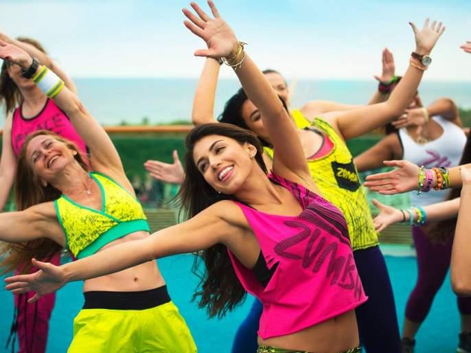 Interesting tips to maintain fitness: Zumba! | फिटनेस राखण्याचा मजेशीर उपाय : झुंबा !