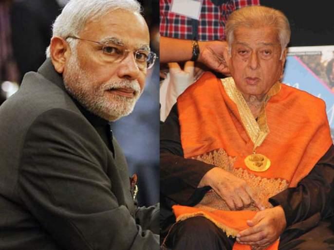 RIP Shashi Kapoor: Prime Minister Narendra Modi paid homage to Shashi Kapoor! | RIP Shashi Kapoor : पंतप्रधान नरेंद्र मोदींनी शशी कपूर यांना वाहिली श्रद्धांजली !