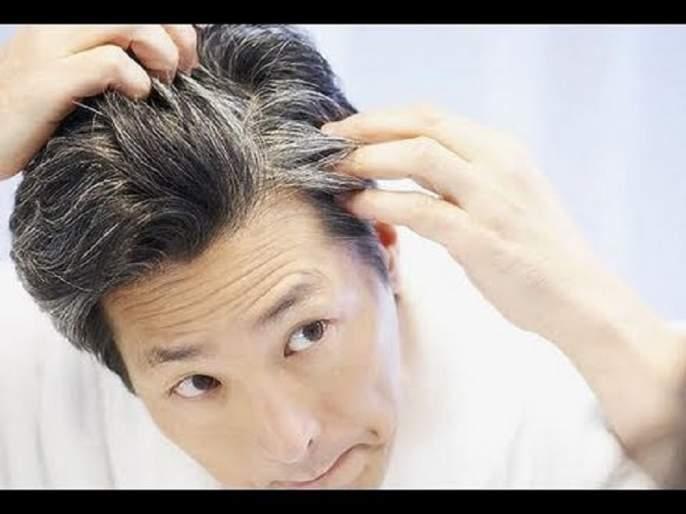 HEALTH: These are the reasons for hair getting white! | HEALTH : केस पांढरे होण्याची 'ही' आहेत कारणे !