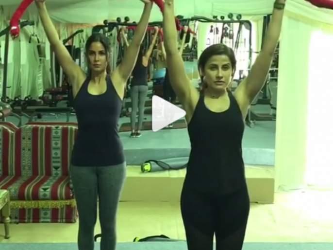 Fitness: If you want a body similar to CATRINA CAFF 'Towel Exercise'! | Fitness : कॅटरिना कैफसारखी बॉडी हवी असल्यास करा 'टॉवेल एक्झरसाइज'!