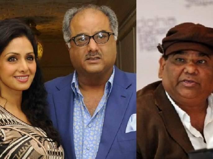 Director Satish Kaushik asks why Boney Kapoor apologizes after 25 years? | दिग्दर्शक सतीश कौशिक यांनी २५ वर्षांनंतर का मागितली बोनी कपूर यांची माफी?