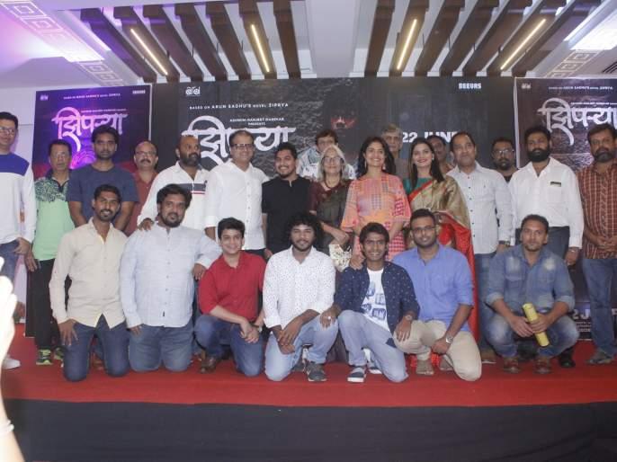 Chinchwad Kambli, Prathamesh Parab, Sakshi Kulkarni and Amrita Subhash are the main actors of Zipariya film trailer display | चिन्मय कांबळी, प्रथमेश परब, सक्षम कुलकर्णी आणि अमृता सुभाष यांची मुख्य भूमिका असलेल्या झिपऱ्या चित्रपटाचा ट्रेलर प्रदर्शित