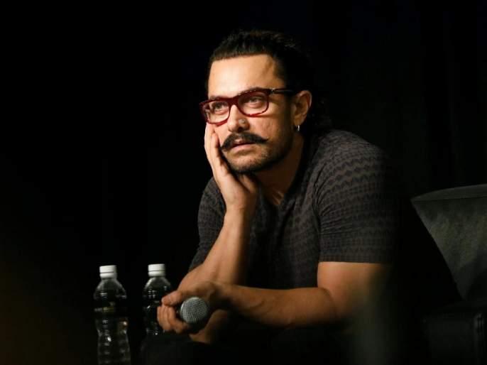 Aamir Khan was once again 'silent love'! Aamir is telling the next story !! | आमिर खानला एकदा नाही तर तिनदा झाले होते ' silent love '! पुढची कहाणी सांगतोय खुद्द आमिर!!