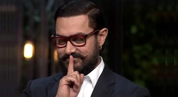 Aamir Khan's Fajita; Shabana Azmi said Akhtar's daughter! | अशी झाली आमिर खानची फजिती; शबाना आझमींना म्हटले जावेद अख्तरची मुलगी!