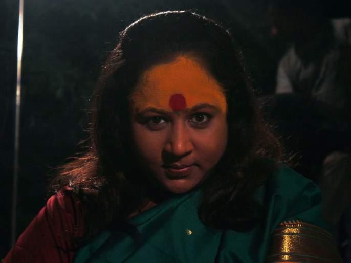 The aarti is considered for this movie | या सिनेमासाठी आरती सोळंकी झाली मांत्रिक