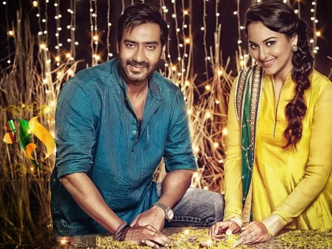 Sonakshi Sinha dubbing girl divorces Singhal; Ajay's 'Big' film is worst! | दबंग गर्ल सोनाक्षी सिन्हाने बॉलिवूडच्या सिंघमला डिवचले; अजयच्या 'या' चित्रपटाला म्हटले सर्वांत वाईट!