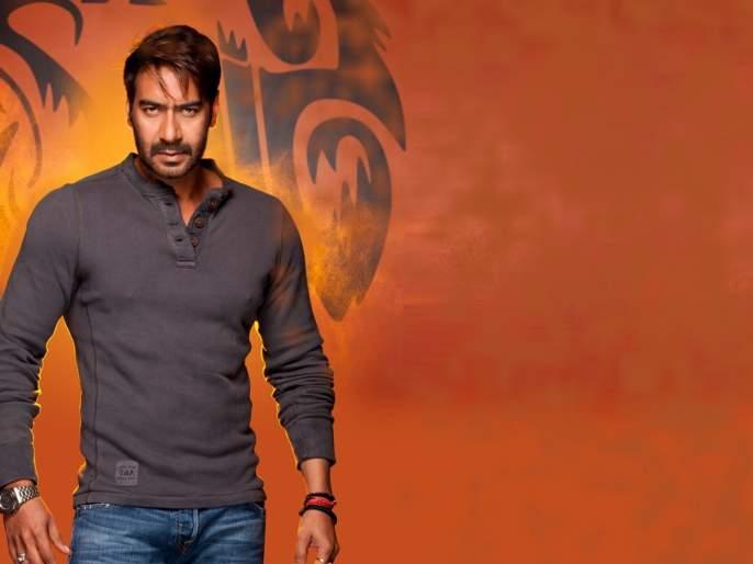 Ajay Devgn resists; We did not make 'porn movie' said! | अजय देवगण संतापला; म्हटले आम्ही 'पोर्न चित्रपट बनविला नाही'!
